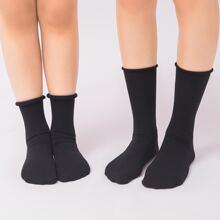2pairs Toddler Girls Solid Socks