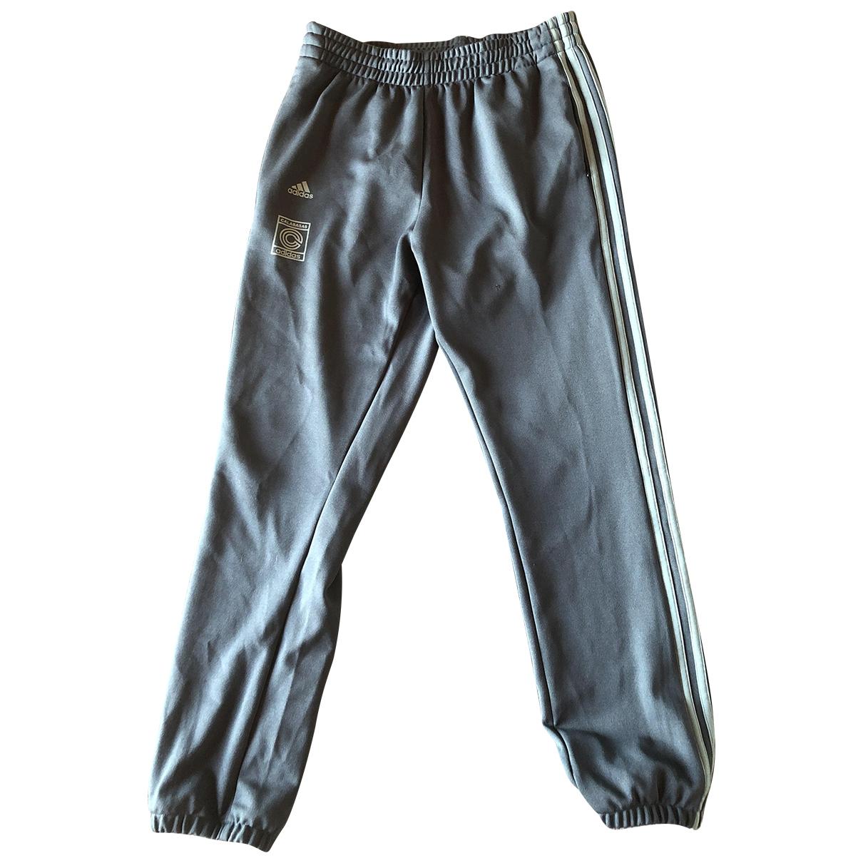 Yeezy X Adidas - Pantalon   pour homme - gris