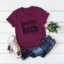 Bordeaux Schriftzug  Laessig T-Shirts