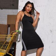 Plus Side Striped Cami Dress