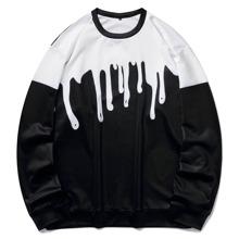 Zweifarbiges Sweatshirt mit Muster