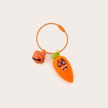 Carrot Charm Keychain