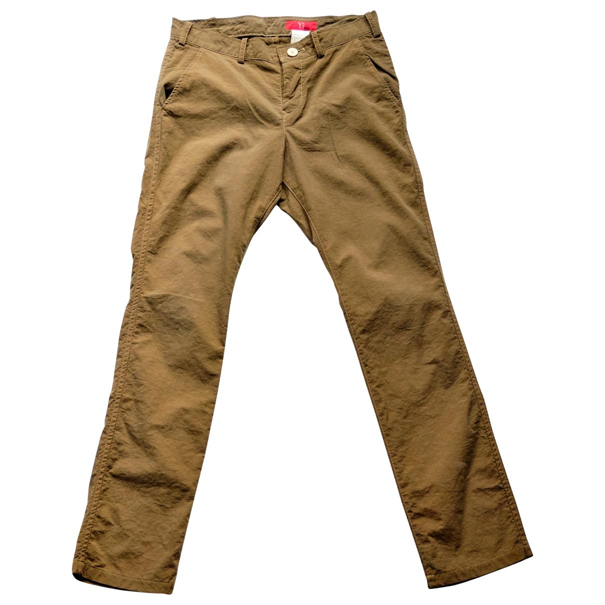 Yohji Yamamoto \N Khaki Trousers for Women 1 0-5