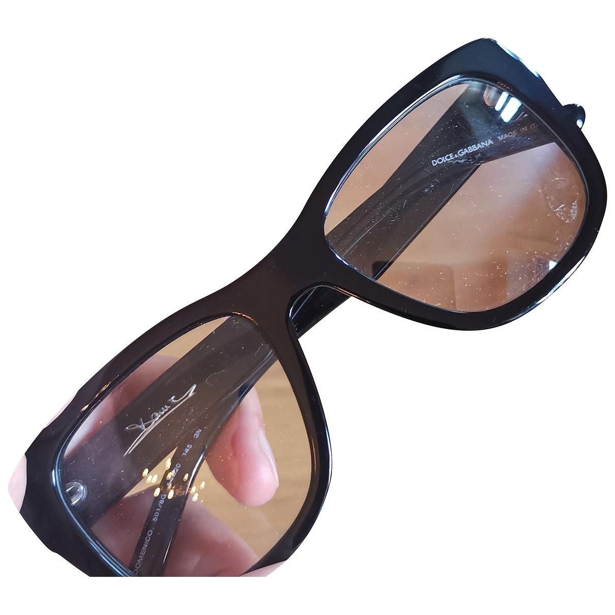 Dolce & Gabbana N Black Sunglasses for Men N