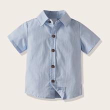Toddler Boy Button Through Striped Shirt