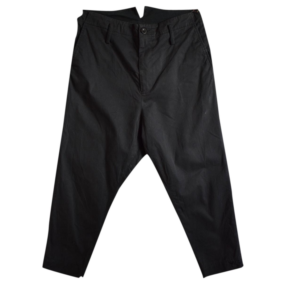 Y-3 - Pantalon   pour homme en coton - noir