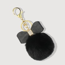 Pom-pom Pendant Keychain