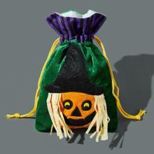 Halloween Dog Treat Pouch