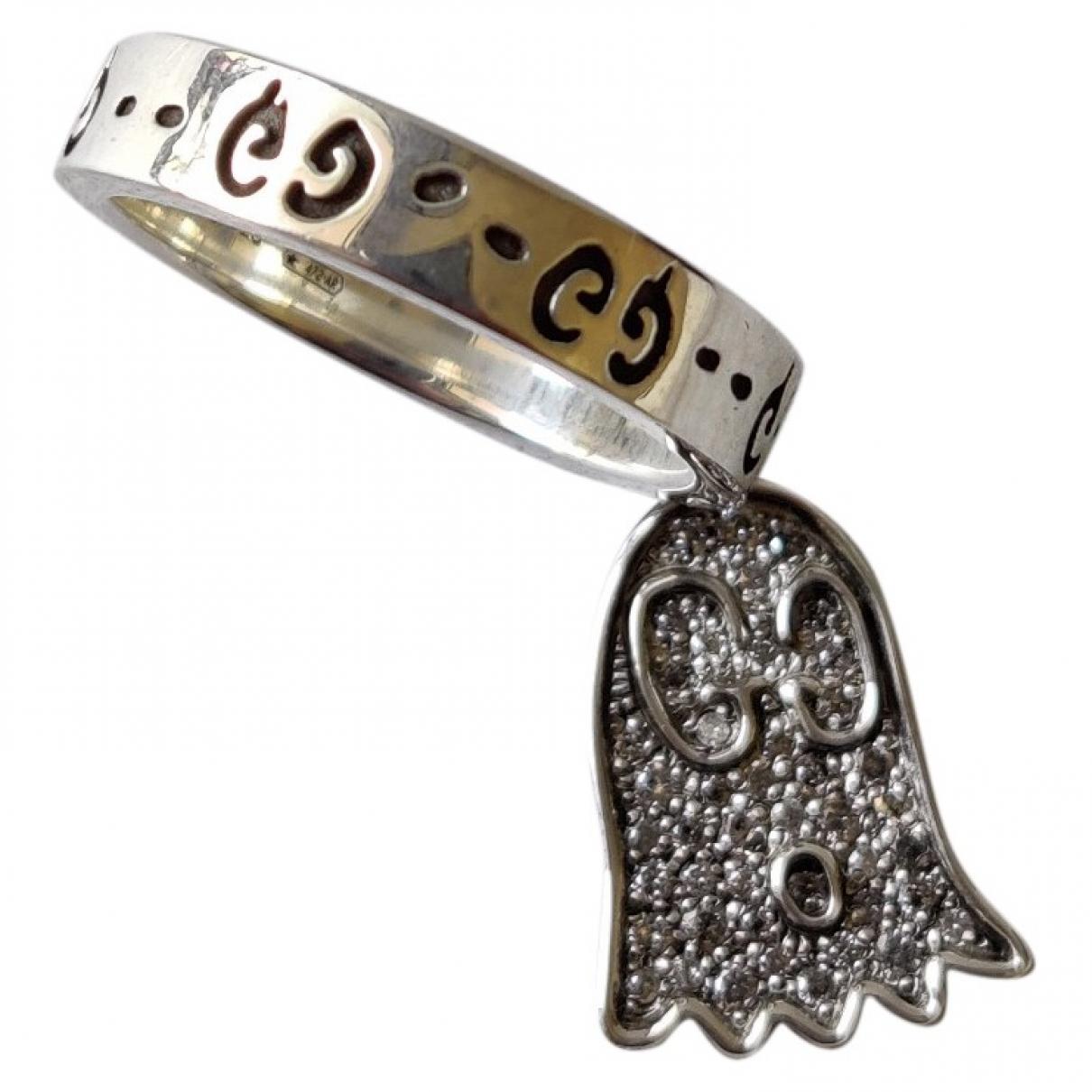 Gucci Icon Ring in  Metallic Silber