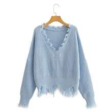 Drop Shoulder Frayed Hem Oversized Sweater