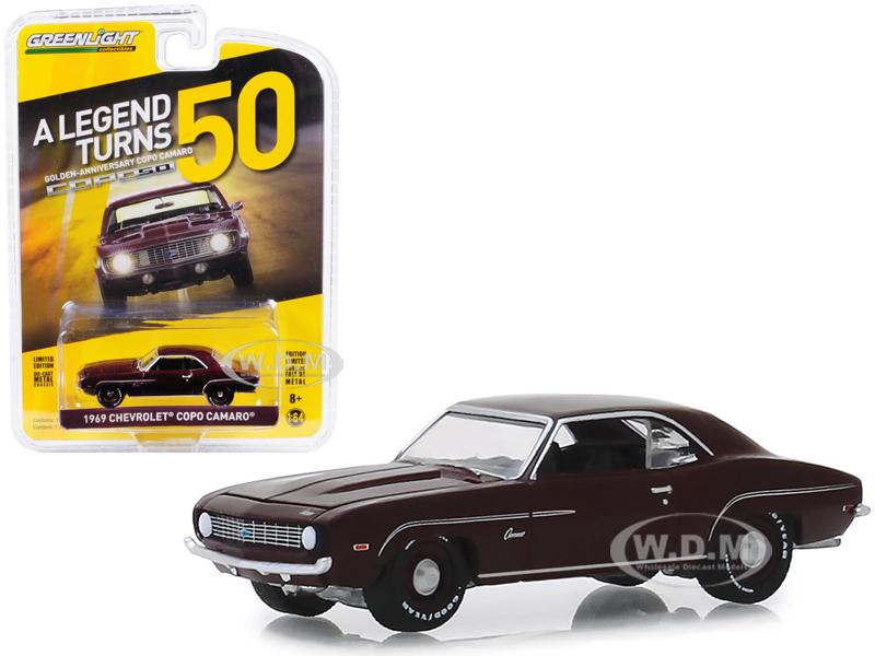 1969 Chevrolet COPO Camaro