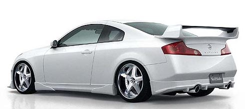 VeilSide 2003-2007 Infiniti G35 CPV35 Skyline Coupe Ver. I Rear Wing (CARBON)