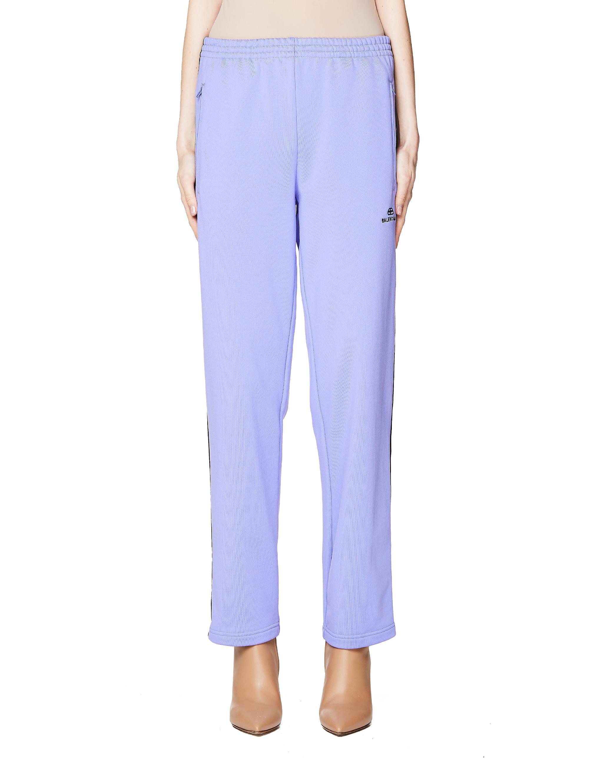 Balenciaga Purple Track Pants