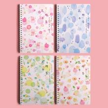 4 Packe zufaelliges Notizbuch mit Blumen Muster