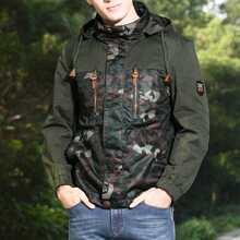 Men Camo Print Drawstring Hooded Jacket