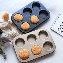 1pc Cupcake Baking Tray