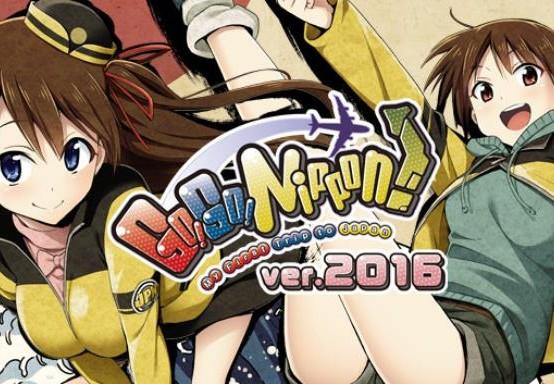 Go! Go! Nippon! - 2016 DLC Steam CD Key