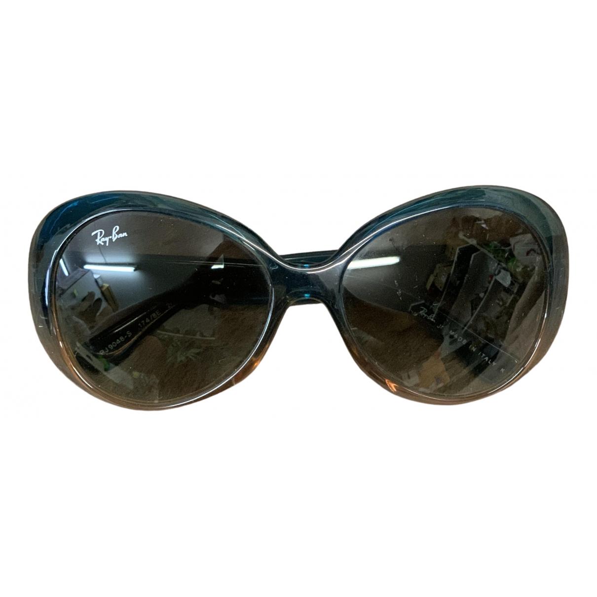 Ray-ban \N Sunglasses for Kids \N