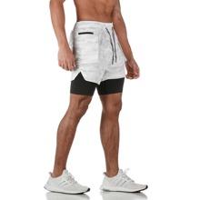 Sports Shorts mit Camo Muster, Kordelzug und Handytasche