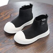 Girls Wide Fit Sock Boots