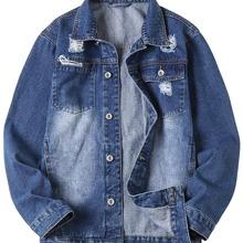 Denim Trucker Jacke mit Waschung und Riss