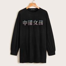 Camiseta larga de hombros caidos con estampado de letra china reflexiva