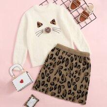 Pullover Top mit Pompons Detail, Stickereien & Rock mit Leopard Muster