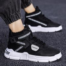 Guys Lace-up Front Faux Fur Lined Sneakers
