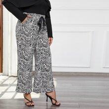 Hose mit Zebra Streifen und breitem Beinschnitt