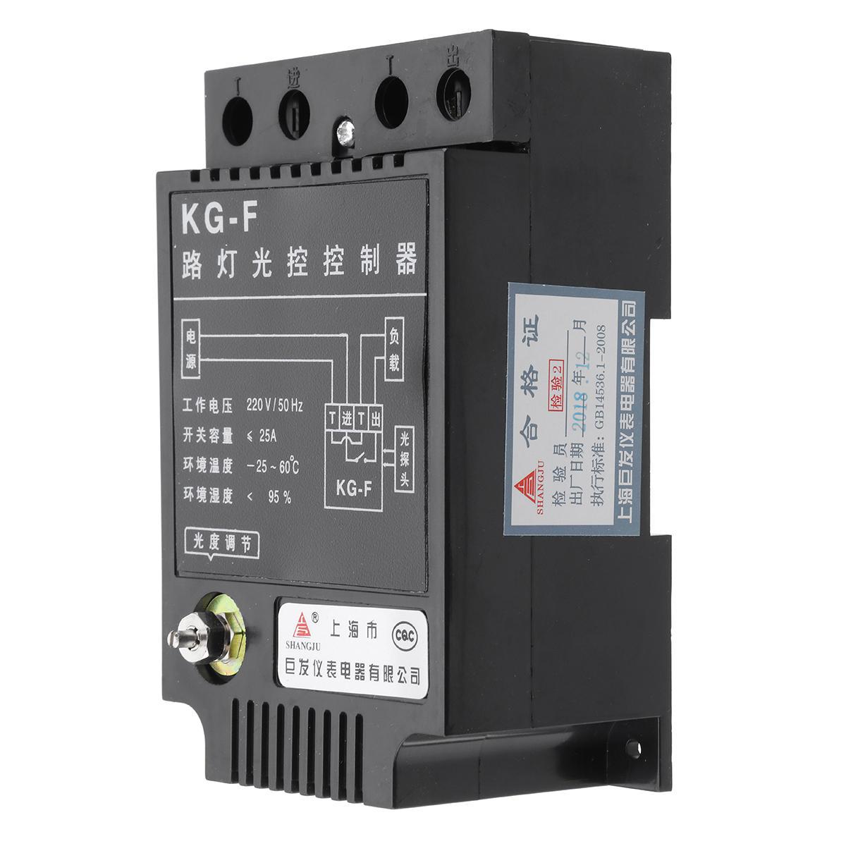 KG-F 220V Light Control Switch Automatic Corridor Light Sensor Adjustable Intelligent Street Lamp Controller