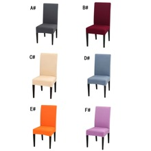 1pc Solid Stretchy Chair Cover