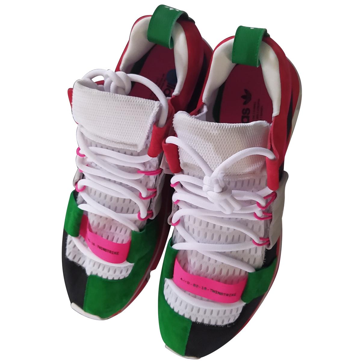 Adidas - Baskets   pour homme en autre