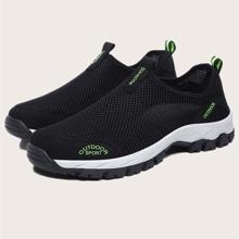 Men Slip On Mesh Sneakers