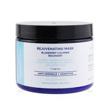 Rejuvenating Mask - Blueberry Calming Recovery