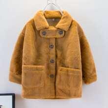 Toddler Girls Teddy Button Up Drop Shoulder Coat