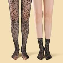 2 Paare Struempfe & Socken mit Netzstoff