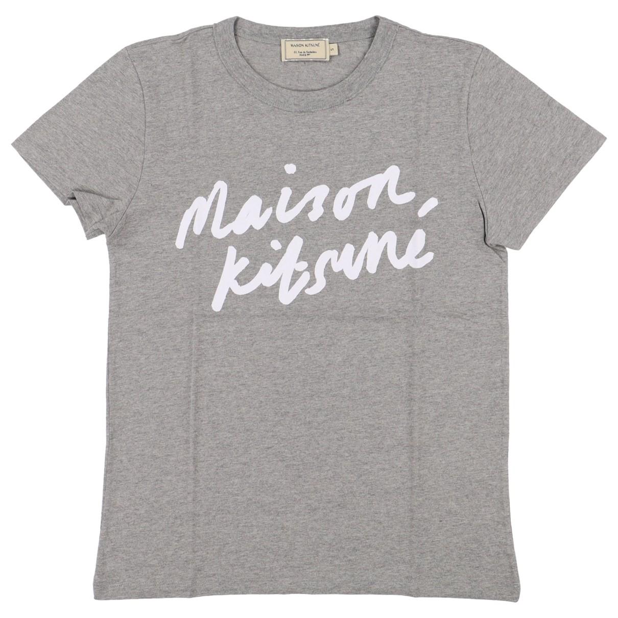 Maison Kitsune \N Top in  Grau Baumwolle