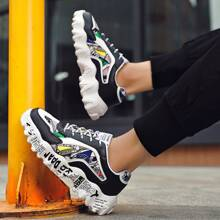 Men Lace-up Front Cartoon Graphic Chunky Sneakers