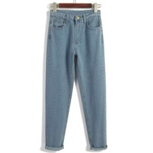 Hohe Taille Jeans-blau