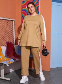 Plus Contrast Sideseam Pullover & Sweatpants Set