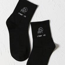 Figure & Letter Graphic Socks