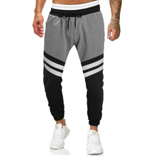 Men Striped Colorblock Drawstring Sweatpants