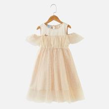 Girls Dobby Mesh Cold Shoulder Dress