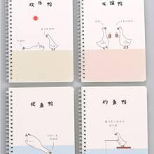 1 Stueck Spiral Notizbuch mit Karikatur Ente Muster