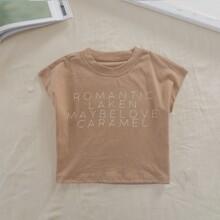 Camiseta de niñitos con estampado de letra
