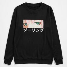 Guys Comics Graphic Sweatshirt