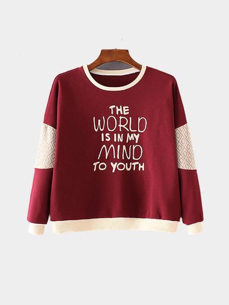Yoins Colour Matching Letter Pattern Sweatshirt