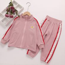 Toddler Girls Daisy Embroidery Side Striped Jacket & Sweatpants