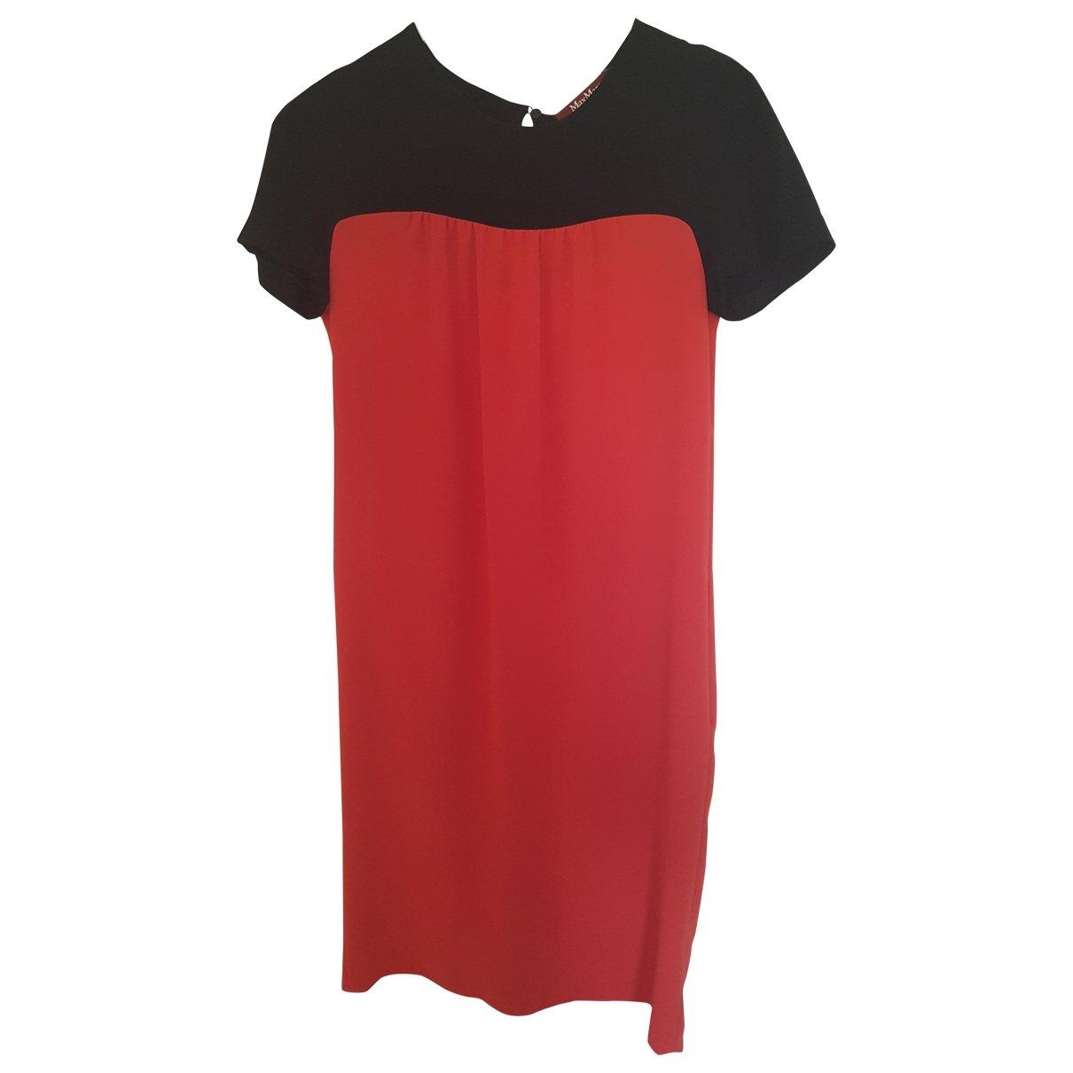 Max Mara \N Orange dress for Women 44 IT