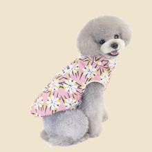 Flower Print Dog Jacket